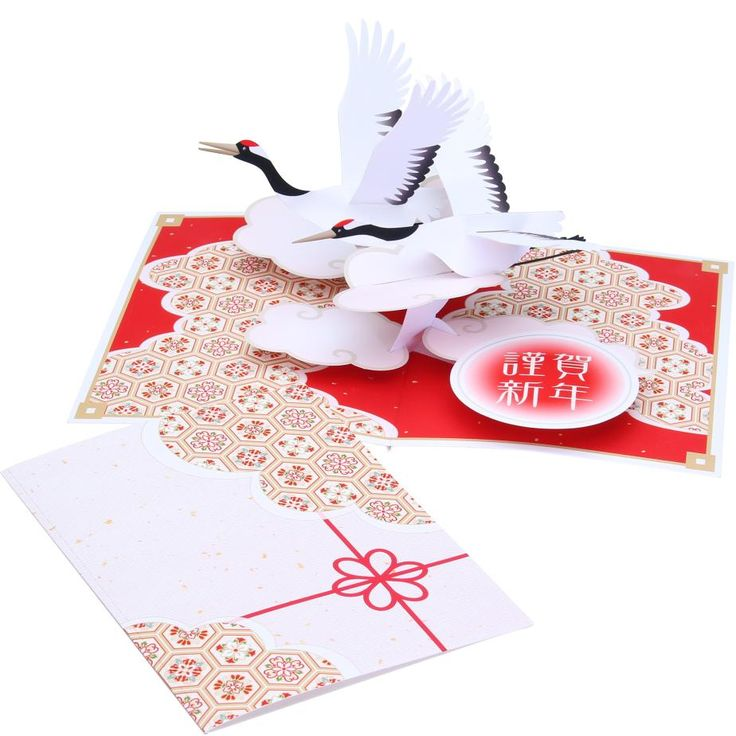 ポップアップカード (鶴),クラフトカード,カード,年賀状,謹賀新年,寿,鶴,ポップアップ,和風,ニューイヤー
