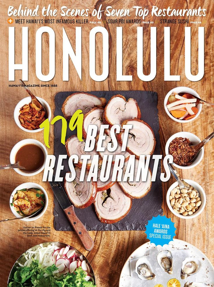 Honolulu Magazine January 2015