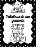 Palabras Frecuentes (Spanish Sight Words)