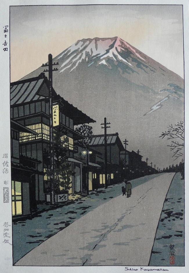 Fuji from Yoshida, Yamanashi, by Kasamatsu, Shiro, 1958: