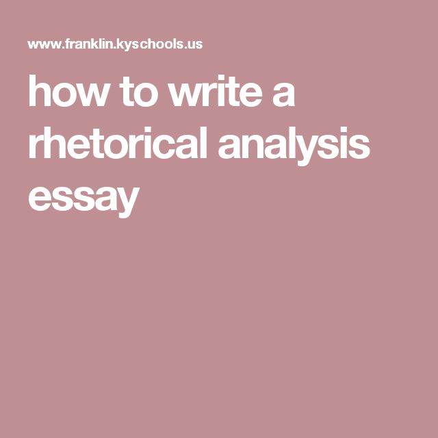 once more to the lake rhetorical analysis essay Give a basic run down of the rhetorical situation surrounding the document: the author, the audience, the purpose, the context, etc thesis statements and focus many authors struggle with thesis statements or controlling ideas in regards to rhetorical analysis.