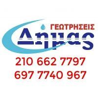 Γεωτρήσεις Δήμας - Geotriseis dimas
