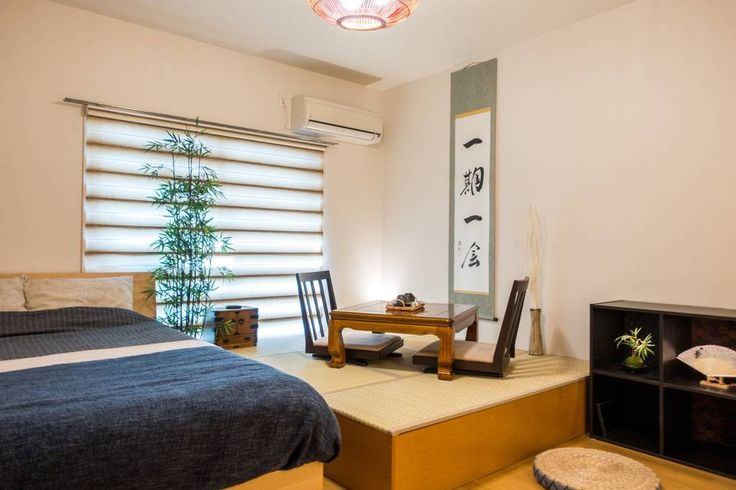 https://www.airbnb.com/rooms/14115864?location=Japan