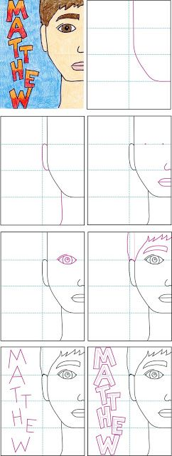 Art Projects for Kids: Back to School Half Portrait. Follow the fold line guides to help your students make a well-proportioned face.