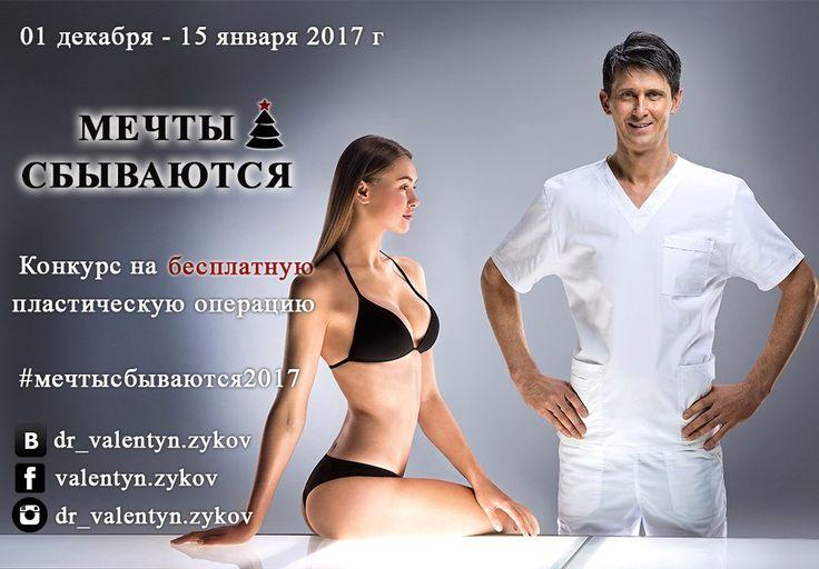 Валентин Зыков