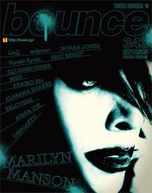 bounce 343号 - マリリン・マンソン