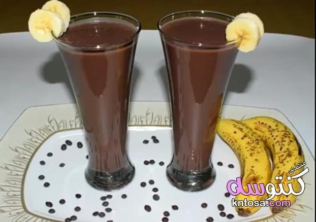 ميلك شيك الموز والحليب من مطبخى بالخطوات طريقة عمل عصير الموز والشوكولاته بالصور2019 Kntosa Com 12 19 154 Pilsner Glass Tableware Glassware