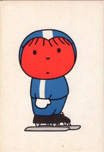 Dick Bruna, One of my favourite Illustrators of all time (Miffy is most famous but I love this little boy on skates)