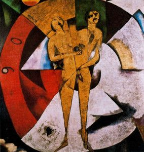 Marc Chagall: Hommage à Apollinaire 1911-1912