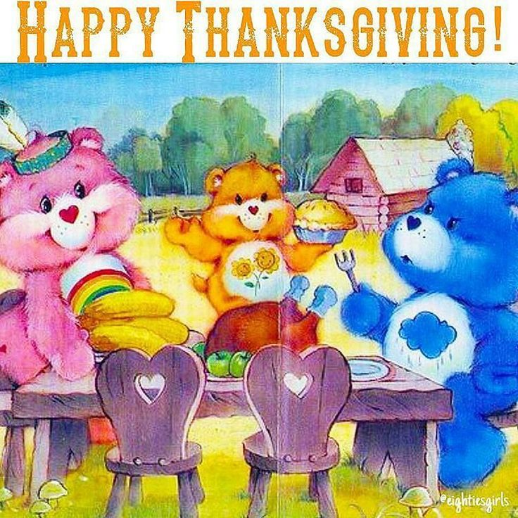 #happythanksgiving #80s #eighties #carebear  @Regrann from @eightiesgirls -  Hope everyone has a wonderful Thanksgiving!  #80s #carebears #carebear #thanksgiving #happythanksgiving #totally80s #ilovethe80s #nostalgia #childhoodmemories #rememberthis #cheerbear #friendbear #grumpybear #retro #eightiesgirls #80skid #80scartoons @carebears - #regrann