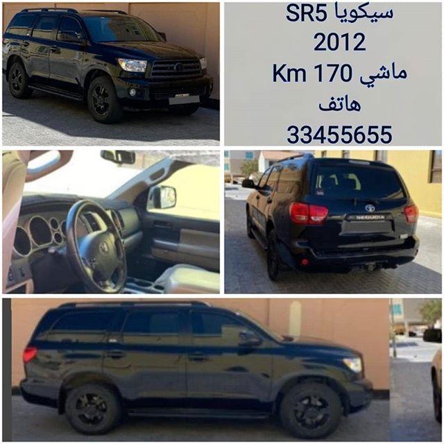 يلا سيارة Yallasyarah سيارات سيارات البحرين سيارات للبيع سيارة تويوتا نيسان هيونداي هونداء لكزس هونداي للبيع حراج معرض معار In 2020 Car Suv Vehicles