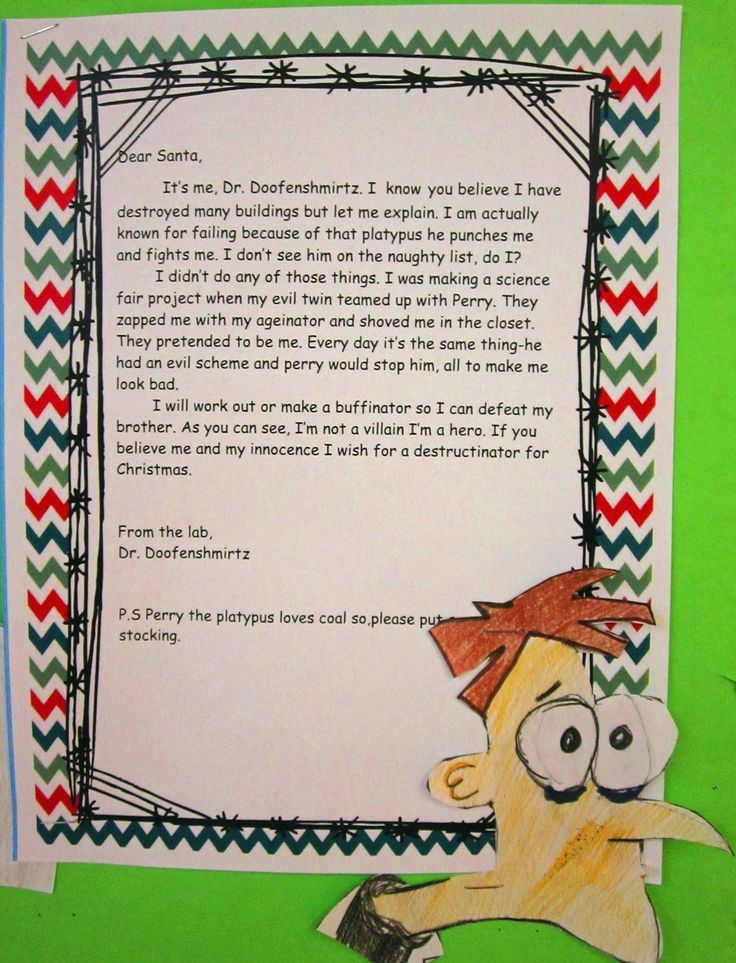 persuasive essay letter to santa Combine some persuasive writing practice with a fun activity: write a letter to santa state educational standards include persuasive writing for kids from around grade three and up.