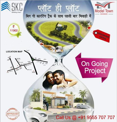 Model town is plotting project from skcgroup at Bhiwadi .There price is very affordable and they have totally enjoy the modern lifestyle.