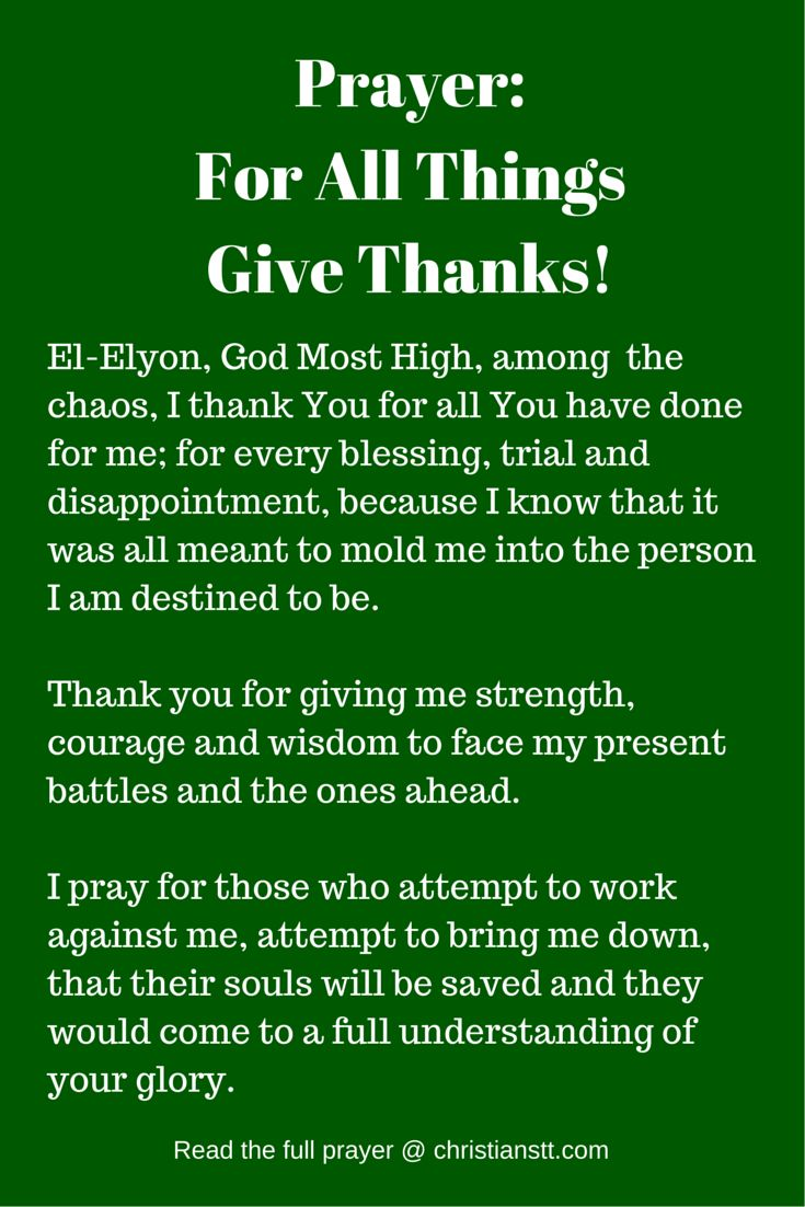 15 Best Prayers Of Thanks Images On Pinterest Daily