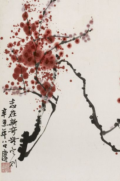 Fang Zhaoling (1914–2006), Plum blossom, 1961, Ink and colour on paper, 47 x 42 cm, Private Collection © Ashmolean Museum, University of Oxford