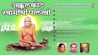Sri swamy samarth t series bhajan - YouTube