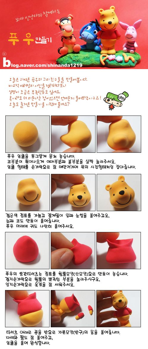 DIY Clay Winnie the Pooh Ima try to attempt this !