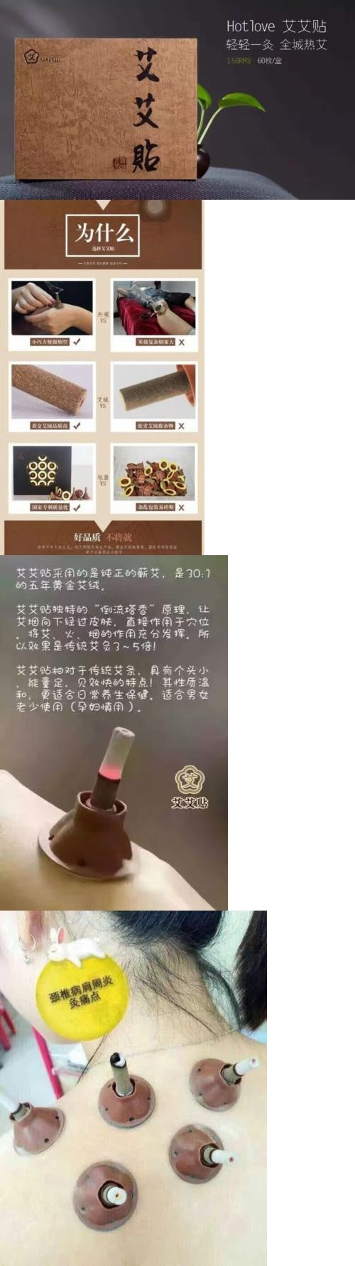 Acupuncture: Moxa Meridian Moxibustion Moxa Stick Acupuncture Body Micro-Smoke Tube 60Pcs BUY IT NOW ONLY: $34.99