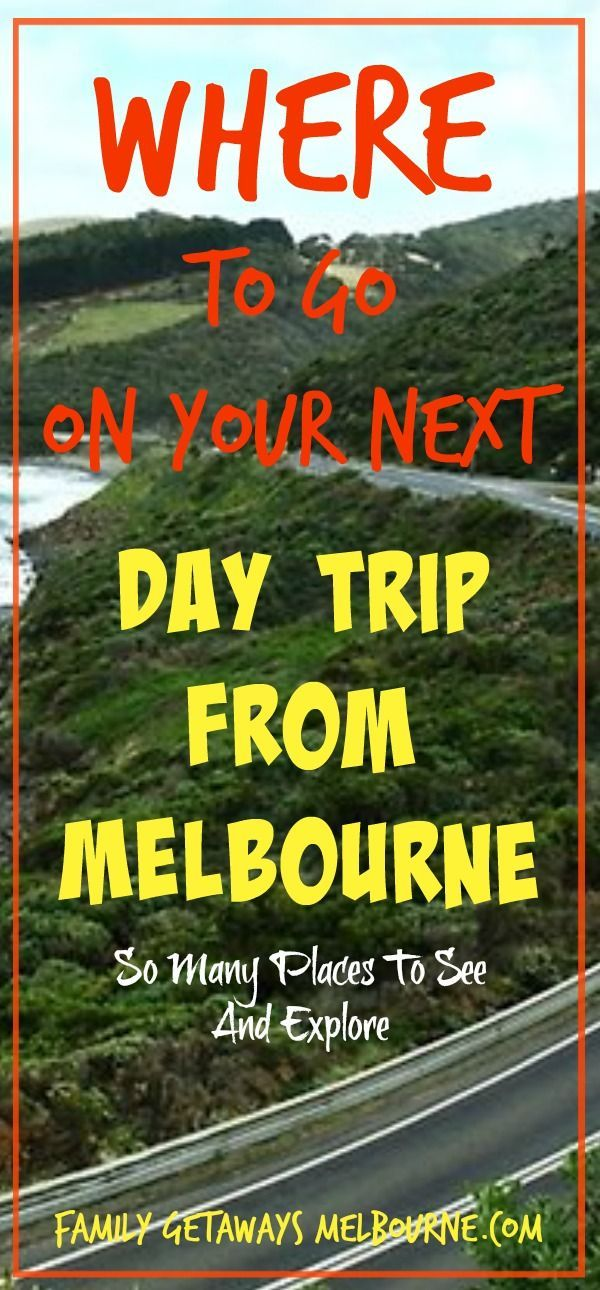 Plan your day trips from Melbourne. There are 4 points on the compass. Select the direction you want to go off to explore and find out what you can see along the way. For more in formation, just click the image.