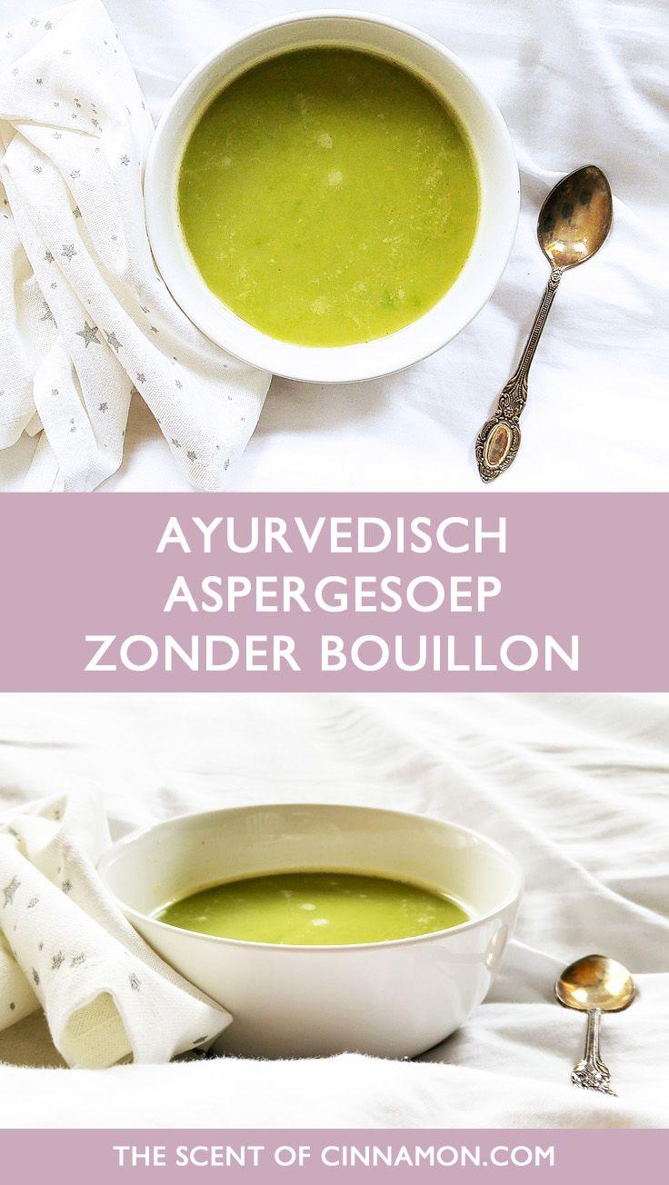 RECEPT VOOR AYURVEDISCHE ASPERGESOEP | Een lekkere Ayurvedische aspergesoep voor de vroege zomerweken. Deze soep met groene asperges en cannellinibonen is lekker hartig, heerlijk romig en bovendien vochtafdrijvend. Je maakt deze soep zonder bouillon is daardoor veganistisch en glutenvrij.
