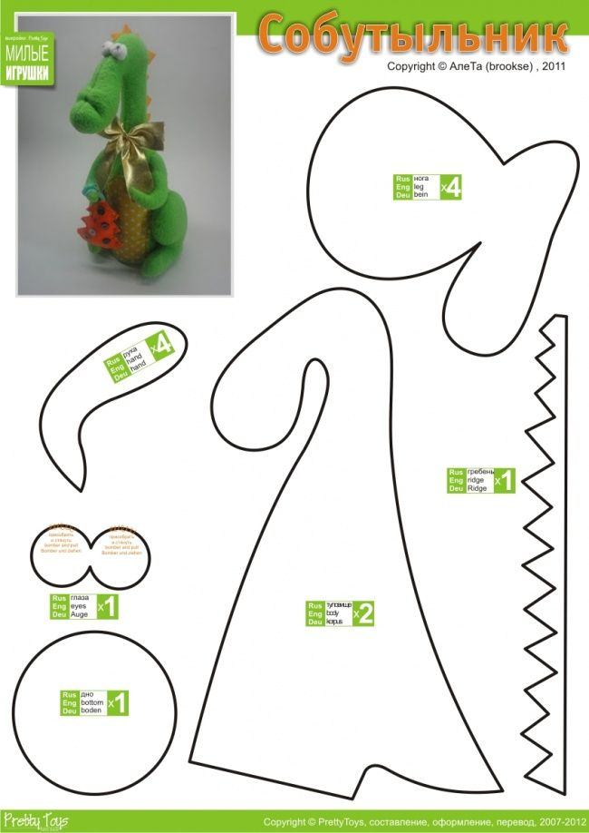 stuffed animal templates free - cute plushie patterns printables by squishycutedesigns