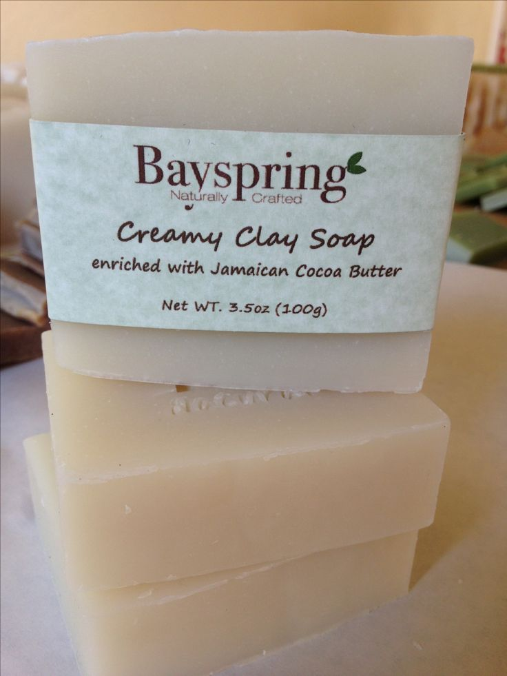 Kaolin clay is a beneficial additive used in handmade soaps. Great for all skin types.