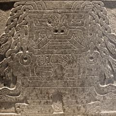 chavin de huantar temple | Archaeology, acoustics, and music reveal the soundscapes of ancient ...