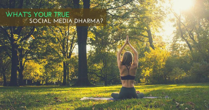 Social media is more than going through the motions of a like, share, find, schedule, and publish. In order to be successful in social media, a brand must understand its true purpose and intention. If you practice yoga, you might have heard the word dharma. The dharma concept is described in the ancient Hindu holy …