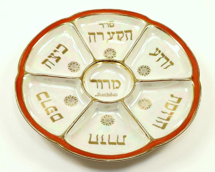 Lot: Passover Plate Karlsbad Luster Ware Gold Gilt Trim, Lot Number: 0320, Starting Bid: $300, Auctioneer: J. Greenstein & Co., Inc., Auction: MASSIVE JUDAICA AUCTION GREENSTEIN , Date: April 30th, 2017 CEST