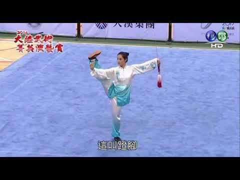 taiji sword champion 2016