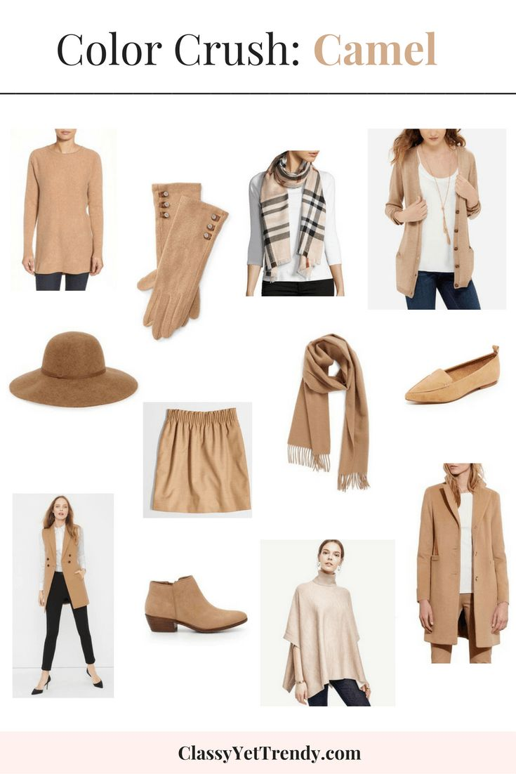 Color Crush: Camel - sweater, scarf, sleeveless vest, hat, skirt, gloves, flats, ankle boots booties, wool coat, peacoat, poncho and cardigan.