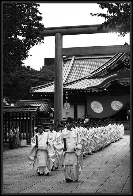 Priests at Yasukuni shrine, Tokyo, Japan