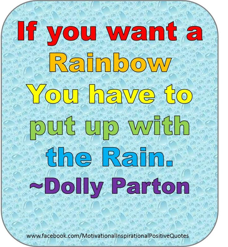 Rainbow Quotes For Motivation At Work: Rainbow Quotes And Sayings. QuotesGram