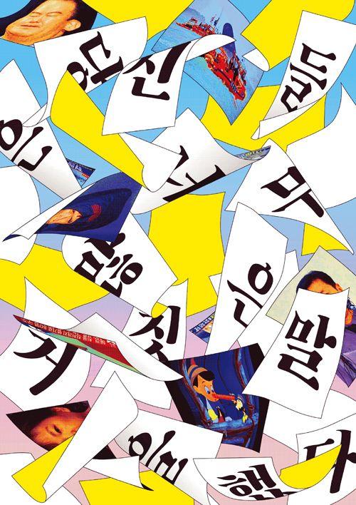 kimeojin_web