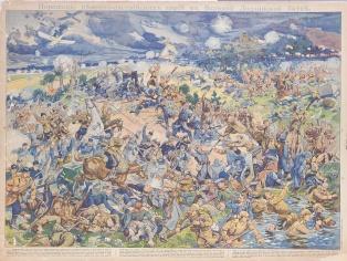 Пять редких русских хромолитографированных плакатов Первой мировой войны…
