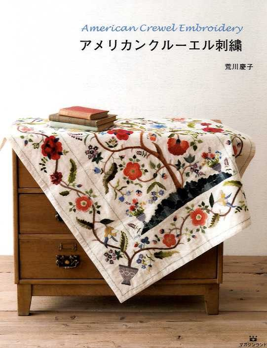 American Crewel Embroidery Japanese Craft Book by pomadour24, ¥2100
