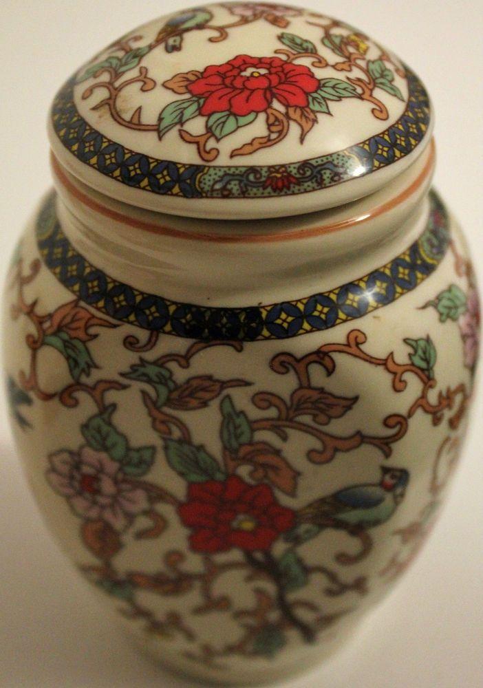 Chinese Ceramic Jar with Floral & Bird Design