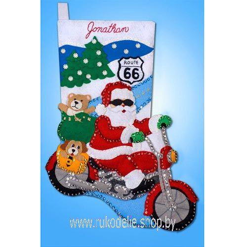Трасса 66, новогодний сапожок из фетра. Вышивка / Embroidery. Рождество, Новый год. Kits for embroidery. Набор для рукоделия из фетра Design Works Crafts. Поделки своими руками, подарок.