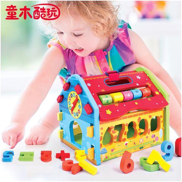 Girls 1-2 years old children's toys Smart house shape ...