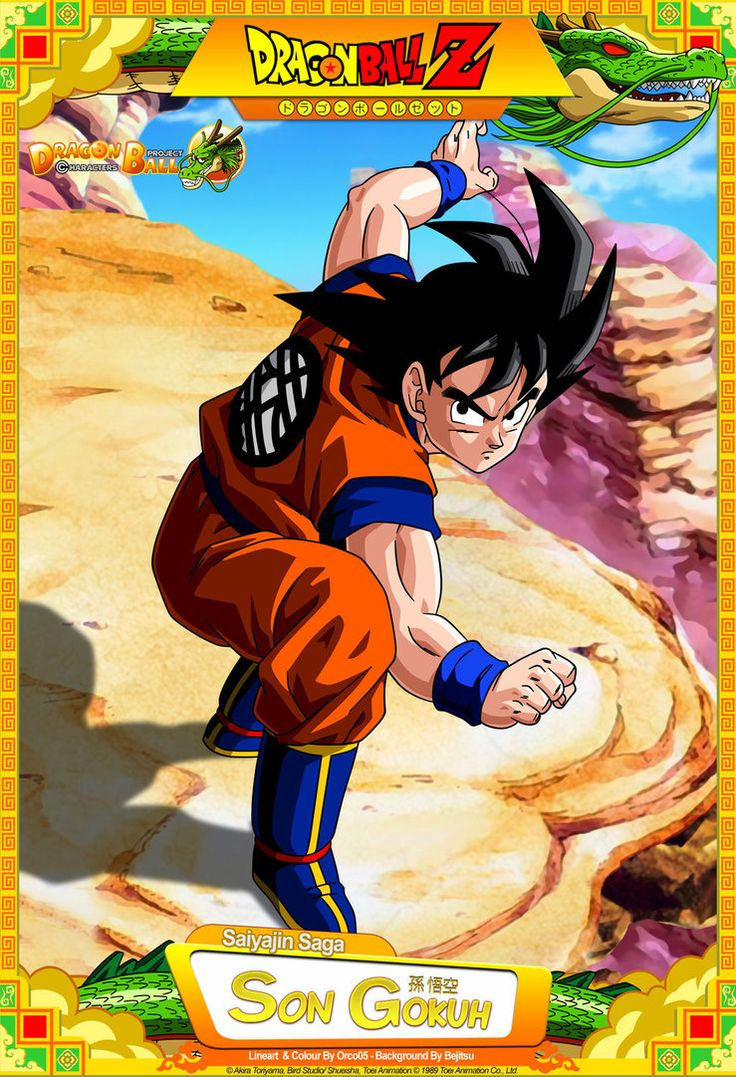 Dragon Ball Z - Son Gokuh by DBCProject on DeviantArt
