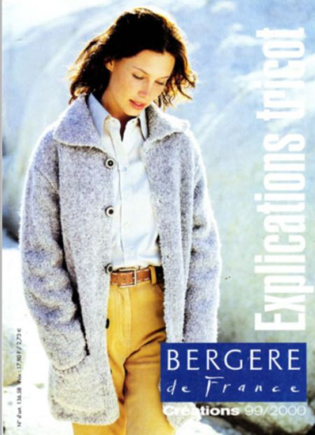 1000 images about bergere de france on pinterest cable sweater patterns and ravelry. Black Bedroom Furniture Sets. Home Design Ideas