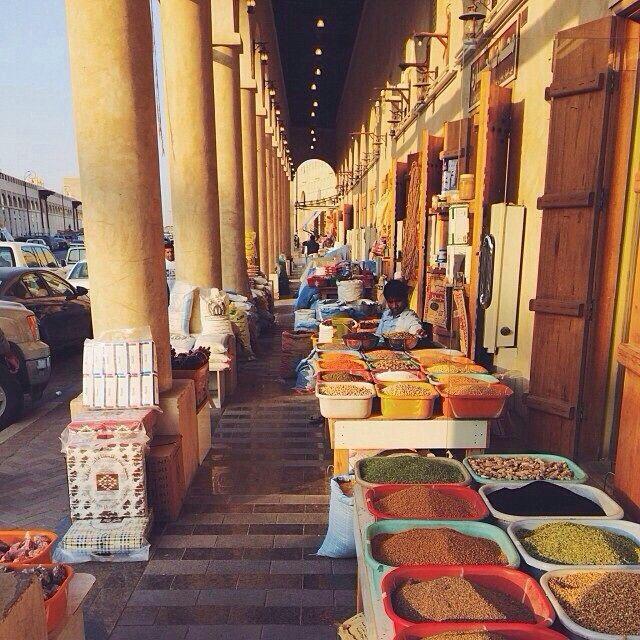 تراث سوق القيصرية بالاحساء في المملكة العربية السعودية Saudi Arabia Country Painting