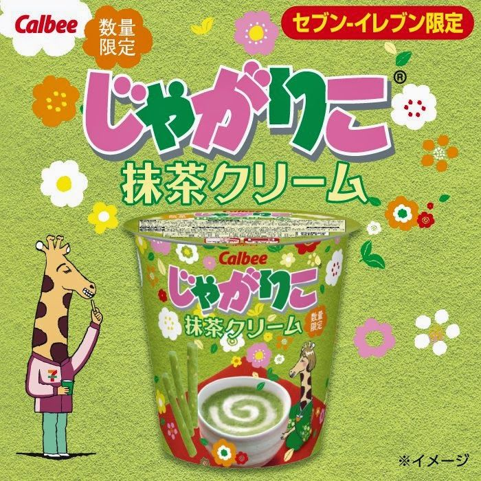 Food Science Japan: Calbee 7-Eleven Matcha Cream Jagarico
