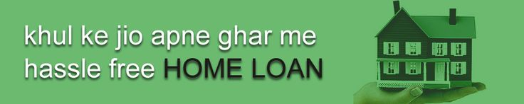 Finance4NCR is a finance company in Gurgaon Ncr, India. We provide all kinds of Loans for Business, Personal, car, property, Lease Rental & NRI'S as per customer needs.