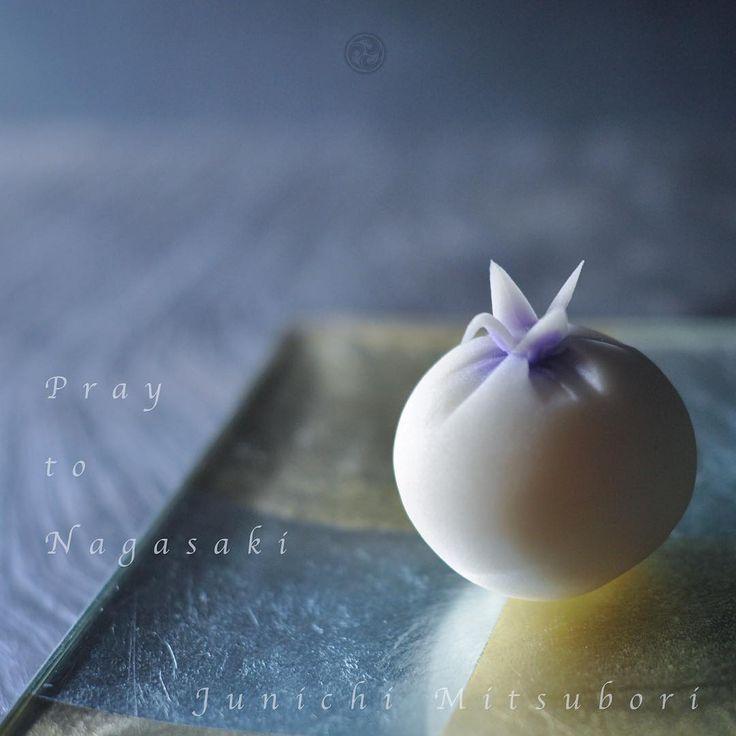 #一日一菓 #菓道 「 #折鶴 」 #煉切 製 #玉華寂菓 #wagashi of the day #PrayToNagasaki 本日は折鶴です。…