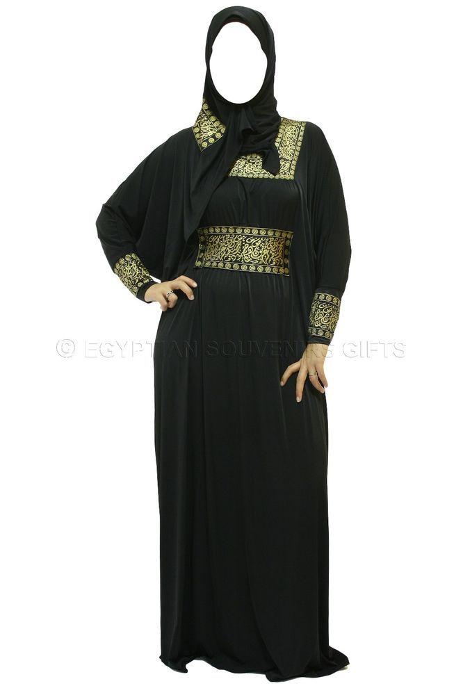 Prayer Dress Isdal Hijab Abaya Kaftan Jilbab Muslim Islamic Clothes Clothing ES8 #EgyptianSouvenirsGifts #Kaftan