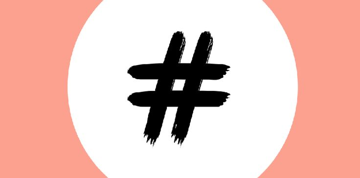 A hashtag is used to group information by topic. They make searching easier and can elevate your reach on Social Media, making your content more easily found.