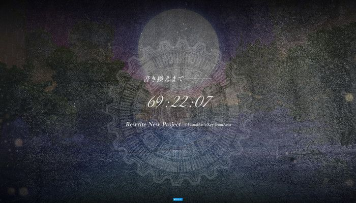 Key Opens Teaser Site for 'Rewrite New Project'