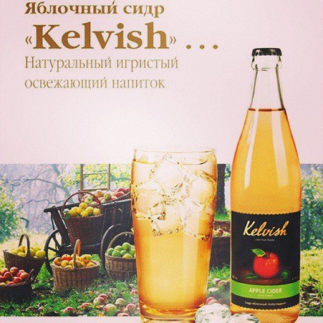 Концепция Продукта. Качественные продукты.:  #kelvish#product