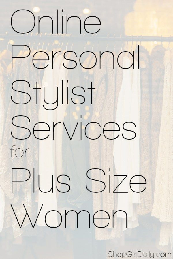 Online Personal Stylist Services for Plus Size Women | ShopGirlDaily.com